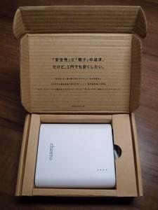 cheeroPowerPlus304