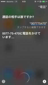 20150405_003157000_iOS