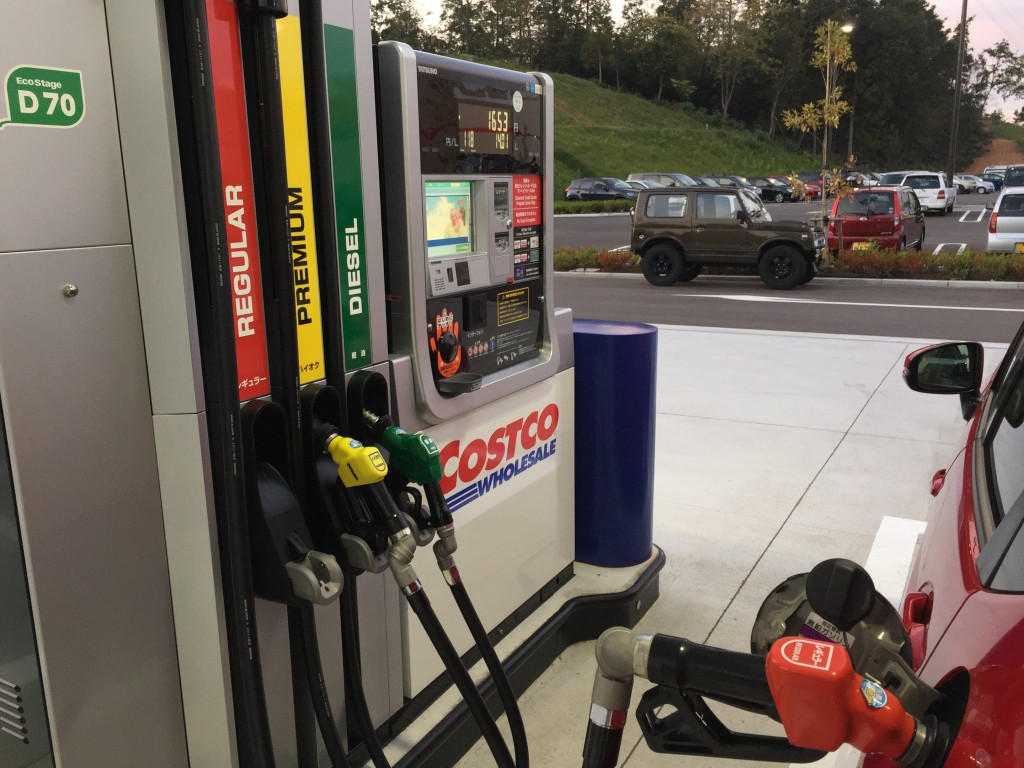 costco-Gasoline-2