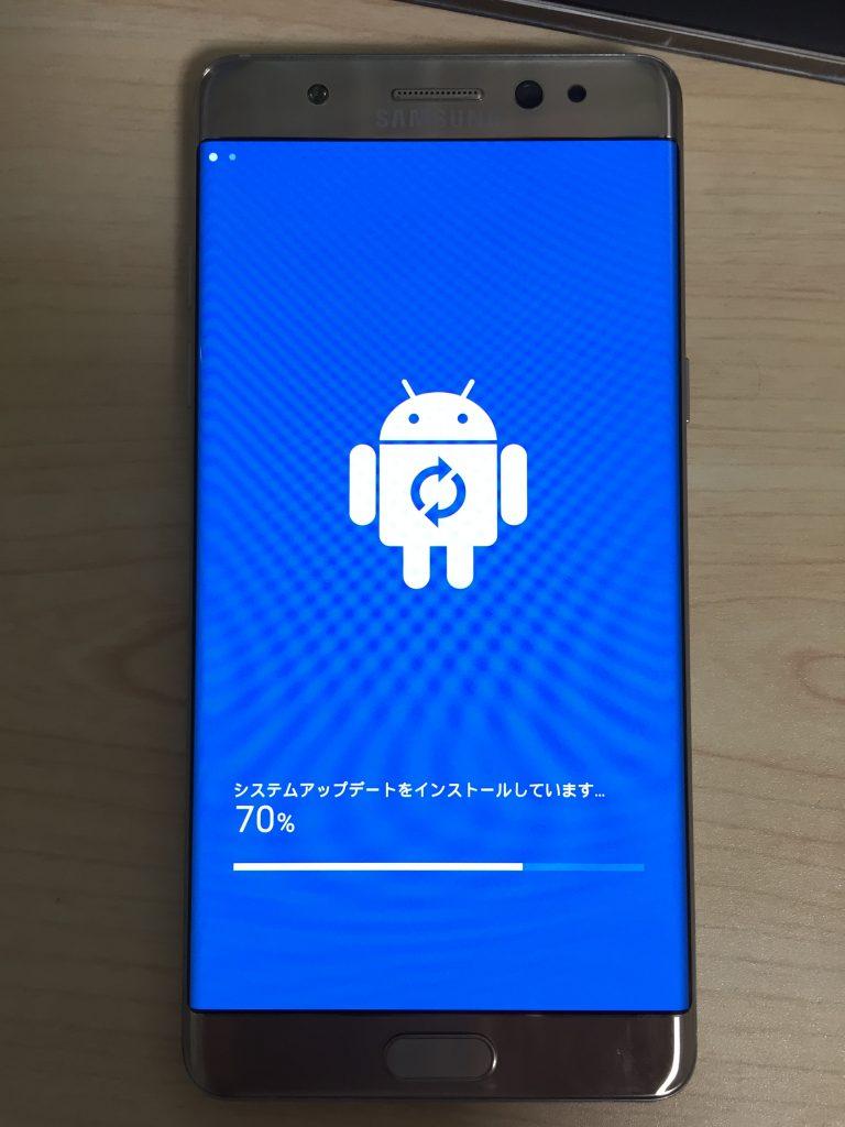 note7_update